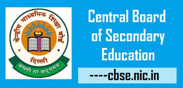 CBSE CTET Exam 2016 Dates