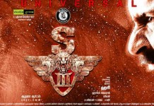 Singam 3 New Title is S3