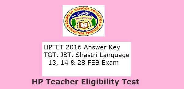 pradesh has conducted the hp teacher eligibility test hp te