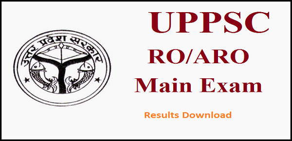 UPPSC Final Results 2015 Revealed