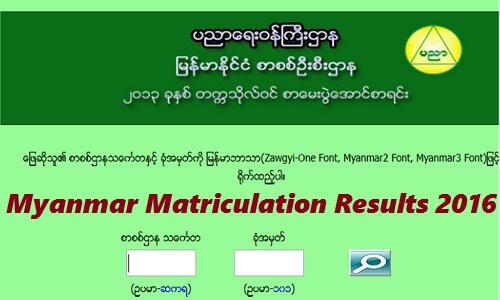Dating sites myanmar