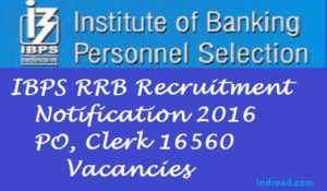 IBPS RRB Recruitment Notification 2016