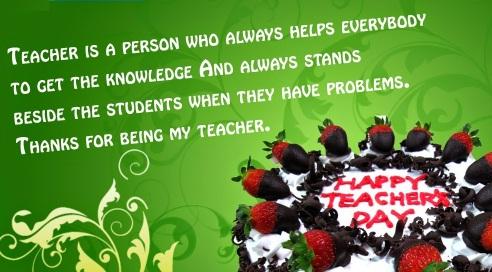 teachers day wishes cake