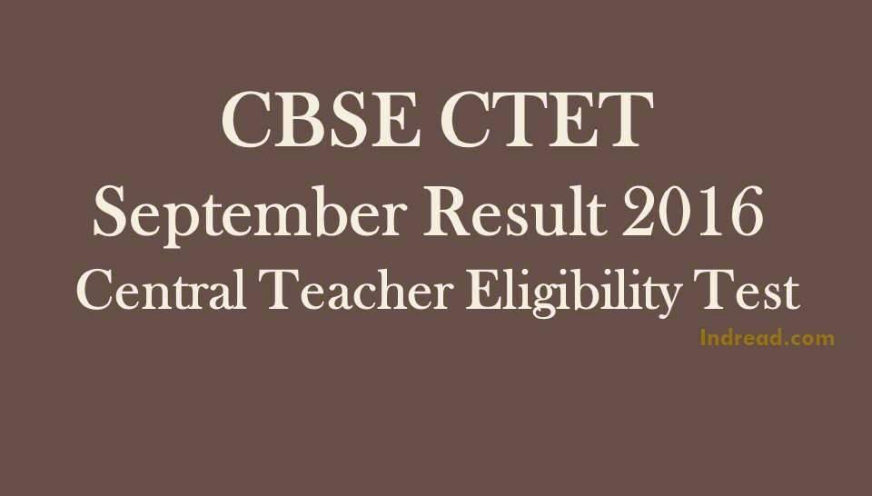CBSE CTET Result 2016