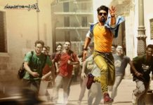 Kalyan Ram Ism Review, Rating and Audience Response