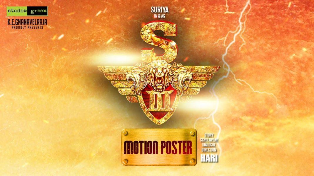 S3 Motion Poster Released, Singam 3 Trailer on November 7