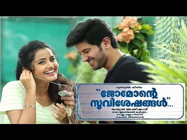 Jomonte Suvisheshangal Malayalam Movie will be released in December