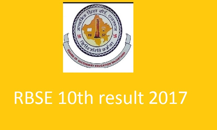 Rajasthan Board Class 10th Results 2017 today at 4 pm @rajresults